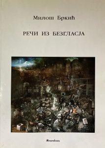 Miloš Brkić - Reči iz bezglasja